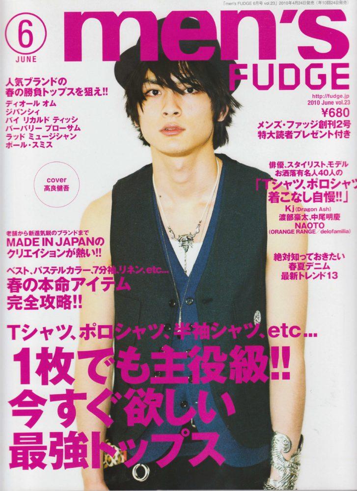 mens-fudge45