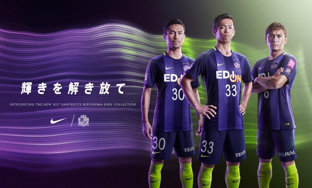 NIKE_2017_J_SanfrecceHiroshima_KeyVisual